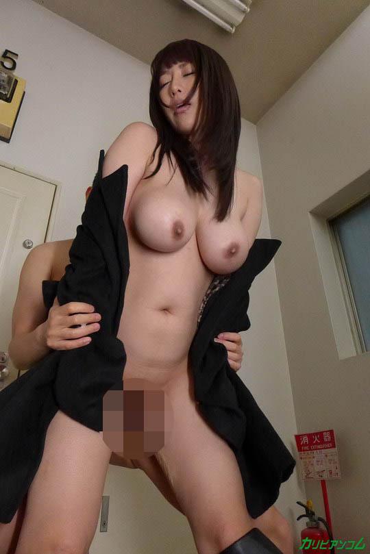 コートの下は全裸ですが、何か? 星咲優菜
