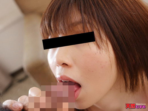 素人ガチナンパ ~読者モデルになってください~ 中山翔子