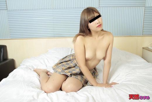 制服時代 ~解禁!18歳の素人娘に中出し~ 大塚奈々子