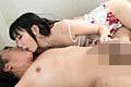 濃厚な接吻と肉体の交わり 今村加奈子