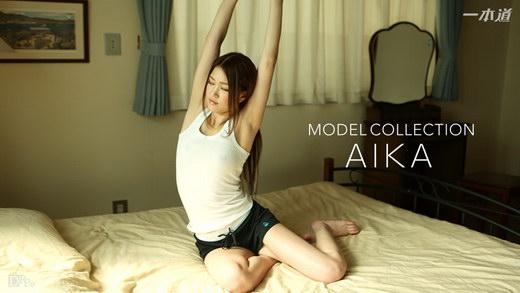 AIKA モデルコレクション AIKA