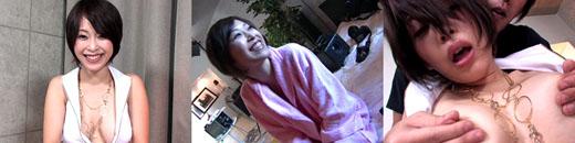 大塚咲 女熱大陸 File.016