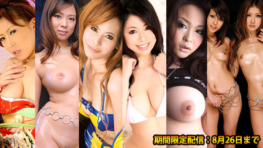 紅葉紅葉 あいだゆき 大槻ひびき 他 爆乳セレクション Vol.2
