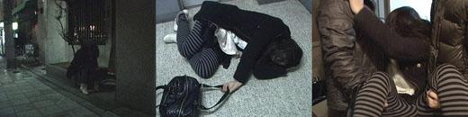 素人女子大生 実録投稿:泥酔してる女子大生をハメる