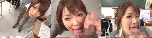 星優乃 蛇舌女教師ディ~プスロート 前編