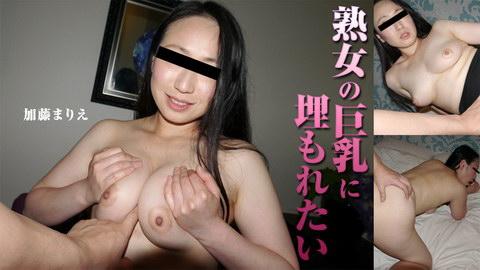 加藤まりえ【かとうまりえ】 熟女の巨乳に埋もれたい!
